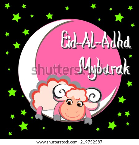 Cute black eidal adha mubarak greeting card stock vector 219752587 cute black eid al adha mubarak greeting card cartoon white sheep crescent m4hsunfo