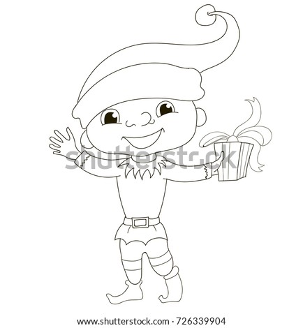 Cute Boy Elf With A Gift Christmas Coloring Page