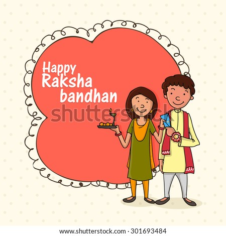 Cute Brother Sister Stylish Frame Indian Stock Photo (Photo, Vector ...