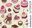 Cute cake. Seamless pattern. Multicolored Vector background - stock vector