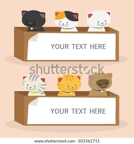 cute cartoon cats sitting in the box place for text.vector illustration - stock vector
