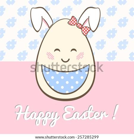 Cute cartoon egg in a bunny suit. Easter card. - stock vector