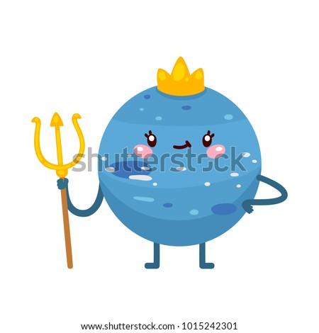 cute cartoon neptune trident planet god stock photo photo vector rh shutterstock com