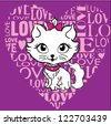 cute cat / T-shirt graphics / cute cartoon characters / cute graphics for kids / Book illustrations / textile graphic - stock vector