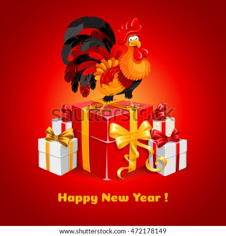 Cute cheerful cartoon rooster, symbol 2017 year by eastern calendar with a many gifts. Christmas and New Year Greeting card design. Vector illustration.