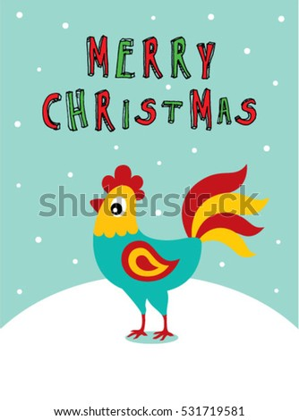 cute chicken merry christmas greeting card