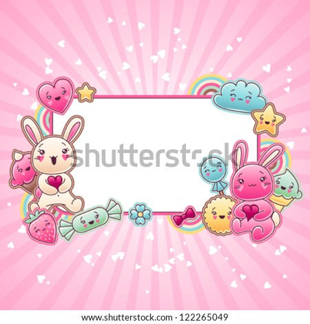 Cute child background with kawaii doodles. - stock vector