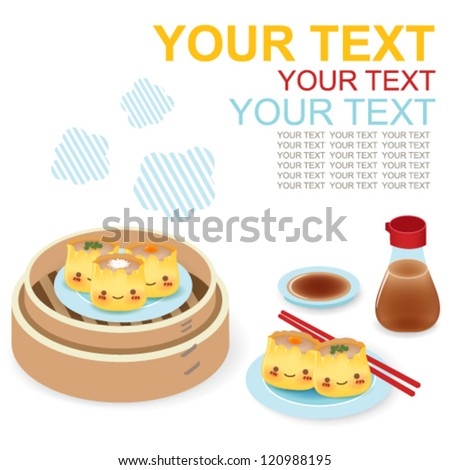 Cute Dim sum - Chinese Food EPS10 - stock vector