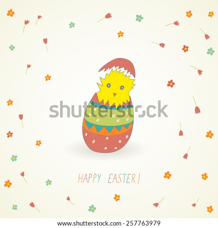 cute Easter card with chicken and egg - stock vector
