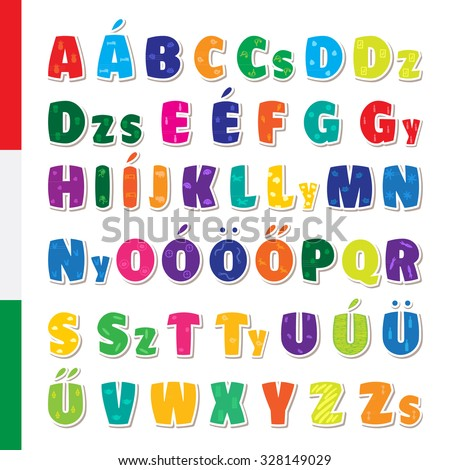 Cute funny childish Hungarian alphabet. Vector font illustration