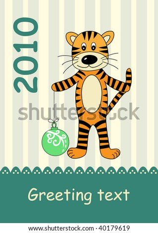Cute greeting card for new 2010 year, year of tiger - stock vector
