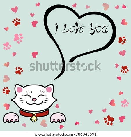 Cute love you card white cat 786343591 shutterstock cute i love you card with white cat template for st valentines day voltagebd Gallery