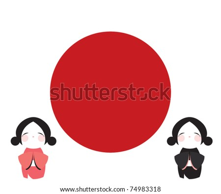 Cute japanese girls - stock vector