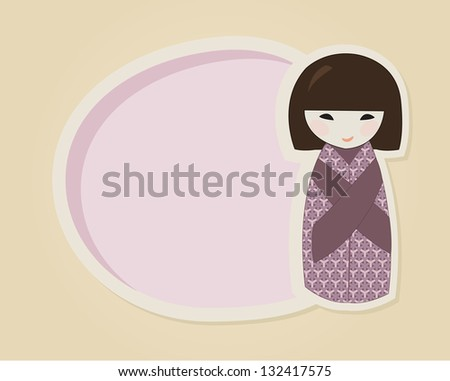 Cute japanese kokeshi doll in purple kimono with a speech bubble or greeting card template - stock vector