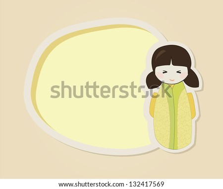 Cute japanese kokeshi doll in yellow kimono with a speech bubble or greeting card template - stock vector