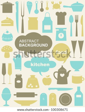 cute kitchen pattern. vector illustration
