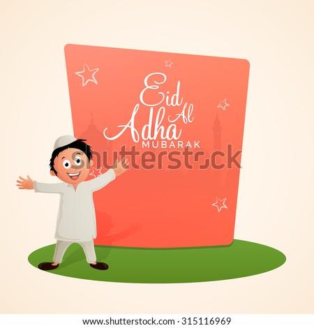 Cute little Islamic boy celebrating and enjoying on occasion of Muslim Community Festival of Sacrifice, Eid-Al-Adha Mubarak. - stock vector