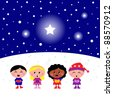 Cute multicultural Kids singing Christmas Carol song - stock vector