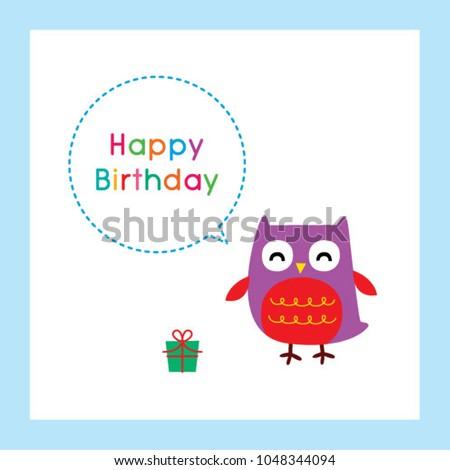 Cute Owl Happy Birthday Greeting Card Stock Vector Royalty Free
