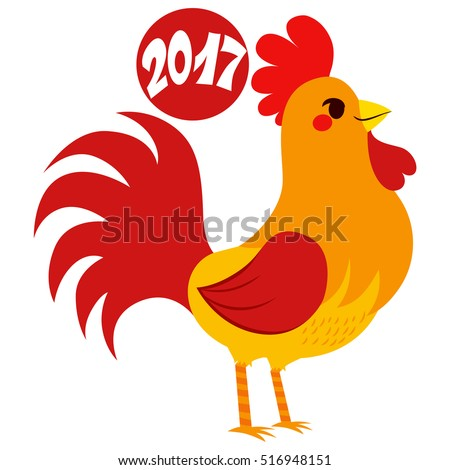 Cute 2017 rooster zodiac sign design with text celebrating Chinese new year