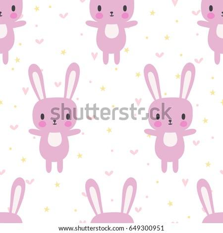 Cute seamless pattern cartoon bunny cartoon stock vector 649300951 cute seamless pattern with cartoon bunny cartoon baby animals funny background for little girls voltagebd Images
