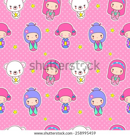 Cute seamless pattern with girls, bears, stars. Vector childish background for girl. - stock vector