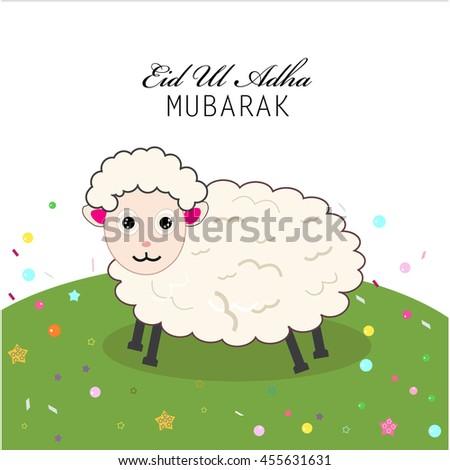 Cute sheep vector illustration. Islamic festival of sacrifice, eid ul adha celebration greeting card - stock vector