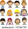 Cute smiling faces of people - stock vector