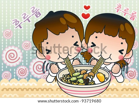 Cute Smiling Young Boy and Lovely Girl with Tasty and Spicy Instant Ramen Noodles in a snack bar - Korean Words : 'Slurp' - stock vector