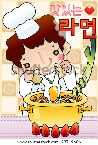 Cute Smiling Young Chef with Tasty and Spicy Ramen noodles in a snack bar - Korean Words : 'Yummy Ramyon - stock vector