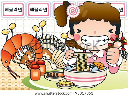 Cute Smiling Young Girl with Tasty and Spicy Ramen in a snack bar background with menu of instant noodles - Korean Words : 'Seafood Ramyon' - stock vector