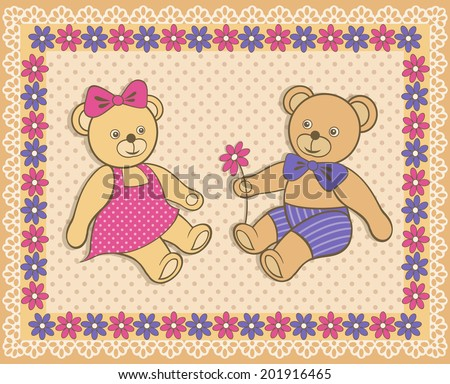 Cute Teddy bears. Colorful vector illustration. Happy birthday card. Beige background with toys. - stock vector