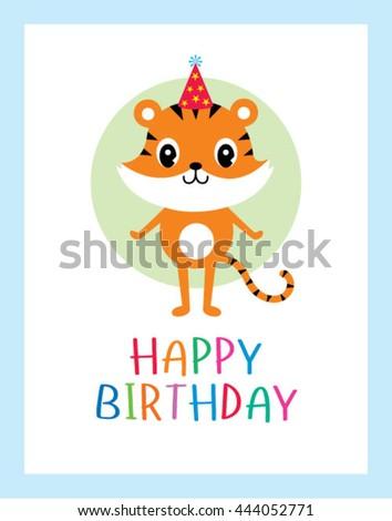 Cute Tiger Birthday Card Stock Vector Hd Royalty Free 444052771