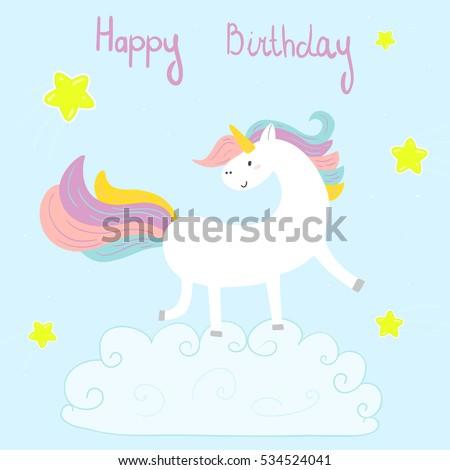 Cute Unicorn Print Kids Happy Birthday Stock Vector 534524041 ...