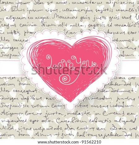 Cute Valentine Background - stock vector