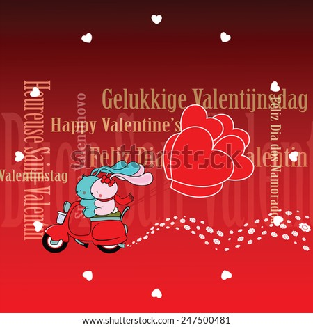 Cute Valentine's day illustration.two cute looking bunnies riding little motorcycle clock pattern - stock vector