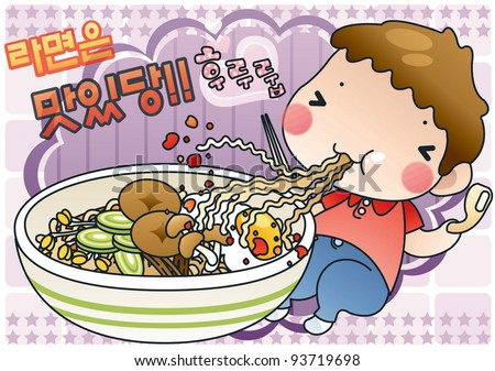 Cute Young Boy and Tasty Spicy Ramen in a snack bar on violet background - Korean Words 'Ramen noodles are Delicious !'