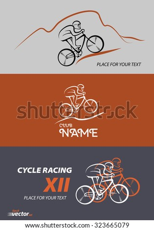 Cycle racing. Silhouette of a cyclist composed of lines. eps8 - stock vector