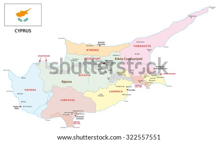 Cyprus Administrative Map Flag Stock Vector HD Royalty Free