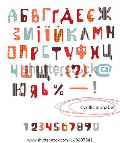 Cyrillic Alphabet. Seamless saved - stock vector