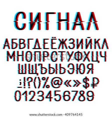 how to hand write cyrillic alphabet