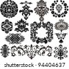 Damask elements - stock vector