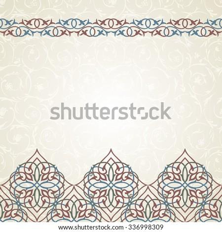 Damask motif background. Colorful eastern ornament. Template for design. Vector illustration - stock vector