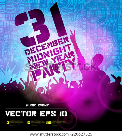 Dancing people, background for new year party event poster, vector - stock vector