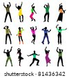 dancing people silhouettes  (also available jpg version) - stock vector