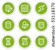 Database web icons, green circle buttons - stock vector