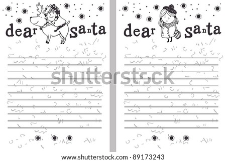 Dear Santa - stock vector