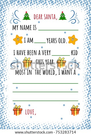 Vector Letter Template To The Santa On Christmas. Child Christmas Wish List  Kids Christmas List Template