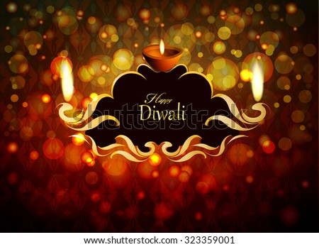 Decor frame with an oil lamp on the background of a happy Diwali lights - stock vector