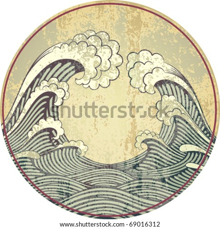 Decorative background in a retro style with waves - stock vector